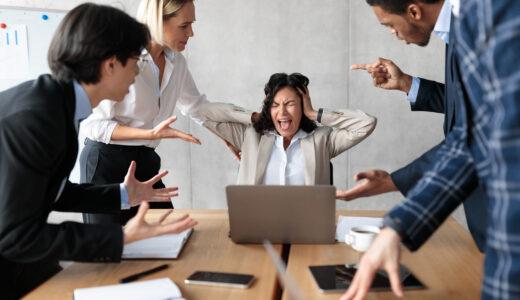 会議で「忖度」はするな。盲目的に上司の意向に従う事は必ずしも良い事ではない。